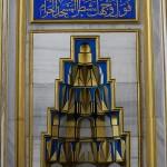 selcuk-sultan-camii-hat-mermer-800x1200