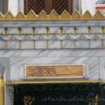 selcuk-sultan-camii-mihrap-mermer-1200x800