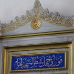 selcuk-sultan-camii-minber-hat-1200x800
