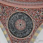 selcuk-sultan-camii-sutun-isleme-1200x800