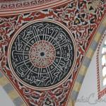 selcuk-sultan-camii-sutunu-1200x800