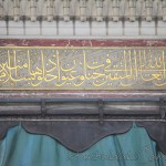 sisli-camii-kapi-kitabe-1200x800