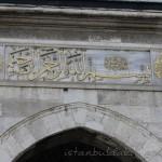 sisli-camii-kitabesi-foto-1200x800