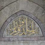 sisli-camii-yazi-kapi-1200x800