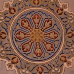 suadiye-camii-isleme-1200x800