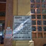 suadiye-camii-kapi-giris-kitabe-1200x800