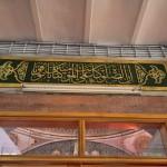 suadiye-camii-kapi-kitabe-1200x800