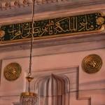 suadiye-camii-mihrap-kitabe-1200x800