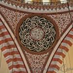 suleymaniye-cami-fatih-hat-yazi-1200x800