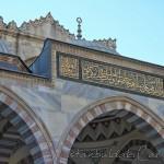 suleymaniye-cami-fatih-kitabe-alem-1200x800