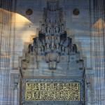 suleymaniye-cami-fatih-kitabe-giris-1200x800