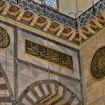 suleymaniye-cami-fatih-kitabeler-1200x800