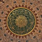 suleymaniye-cami-fatih-kubbe-ic-hat-1200x800
