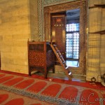 suleymaniye-cami-fatih-kursusu-1200x800