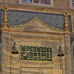 suleymaniye-cami-fatih-mihrap-kitabe-1200x800