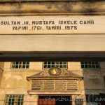 sultan-iii-mustafa-cami-kadikoy-kitabe