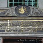 sultan-iii-mustafa-cami-kadikoy-kitabesi