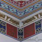 tatar-aga-camii-kadikoy-isleme