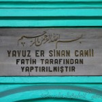 yavuz-er-sinan-camii-kitabesi-1200x800