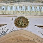 yildiz-hamidiye-camii-besiktas-istanbul-1200x800