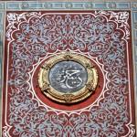yildiz-hamidiye-camii-hatt-ve-duvar-suslemeleri-800x1200