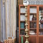 yildiz-hamidiye-camii-kutuphanesi-rahle-Allah-800x1200