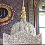 yildiz-hamidiye-camii-mimber-kubbesi-alem-Allah-hatt-800x1200