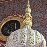 yildiz-hamidiye-camii-mimber-kubbesi-alemi-Allah-800x1200
