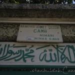 arakiyeci-ahmet-celebi-camii-fatih-kitabe-1200x800