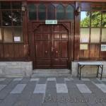 haci-evhaddin-camii-fatih-avlu-girisi-1200x800