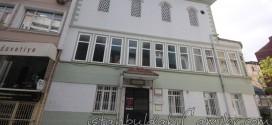 Ahmet Emir Buhari Camii - Ahmet Emir Buhari Mosque
