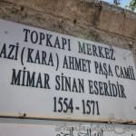 gazi-ahmet-pasa-camii-fatih-kitabe-1200x800
