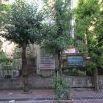 geylani-camii-fatih-girisi-1200x800