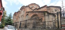 İmareti Atik Camii - Imareti Atik Mosque