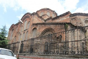 İmareti Atik Camii , Fatih