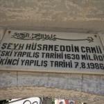 seyh-husamettin-camii-fatih-kitabe-1200x800