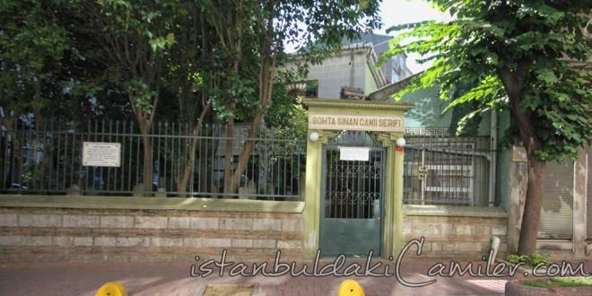 Softa Sinan Camii - Softa Sinan Mosque
