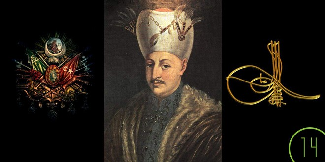 Sultan 1. Ahmet | 1590-1617 . 1603–1617