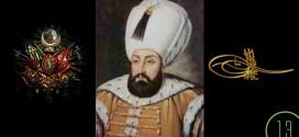 Sultan 3. Mehmet   1566 – 1603 . 1595–1603