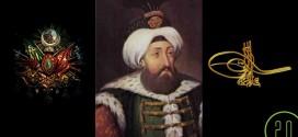 Sultan 2. Süleyman   1642-1691 . 1687-1691