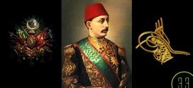 Sultan 5. Murat | 1840-1904 . 1876