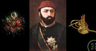 Sultan Abdülaziz |1830-1876 . 1495-1566