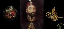 Sultan Abdülmecid | 1823-1861 . 1839-1861