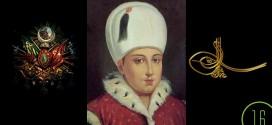 Sultan Genç Osman | 1604–1622 . 1617–1622
