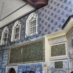 eyup-sultan-camii-eyup-kitabesi-1200x800