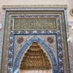 sadabat-camii-kagithane-mihrabi-1200x800