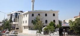 Şehit Şahinbey Merkez Camii - Sehit Sahinbey Merkez Mosque