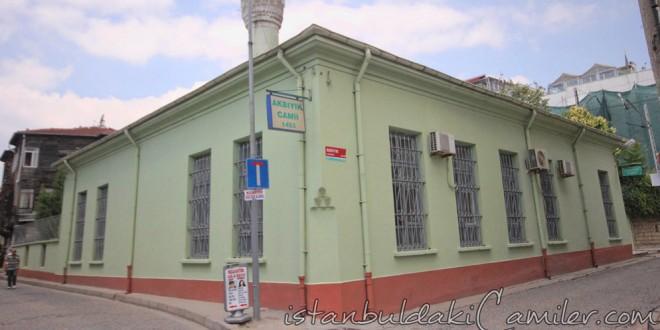 Akbıyık Camii - Akbiyik Mosque