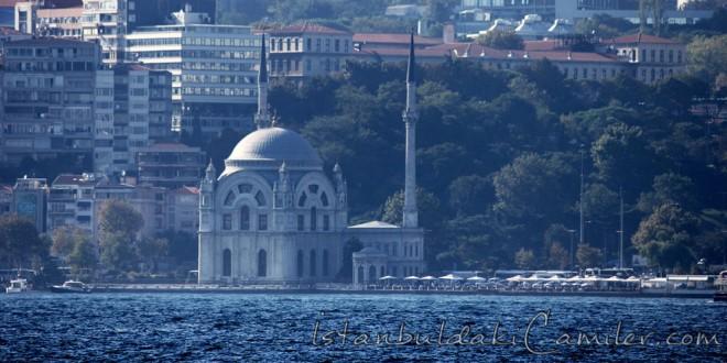 Bezm-i Alem Valide Sultan Camii - Bezm-i Alem Valide Sultan Mosque