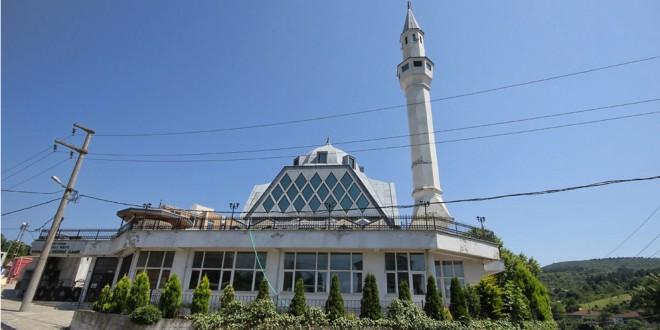 Esma-i Hüsna Camii | Esma-i Husna Mosque